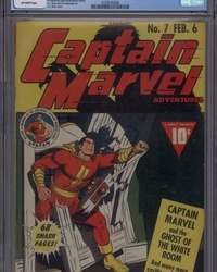 Captain Marvel Adventures (1941 series) #7