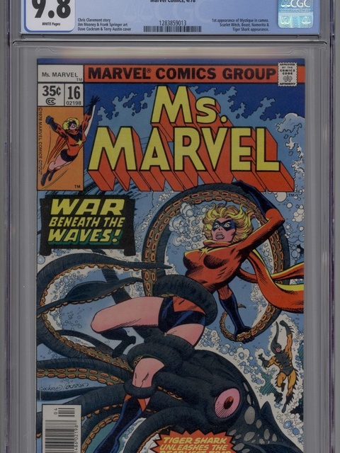Ms. Marvel (1977 series) #16 [Regular Edition]
