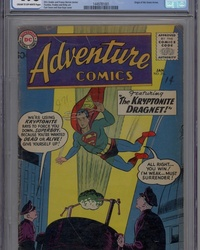 Adventure Comics (1938 series) #256