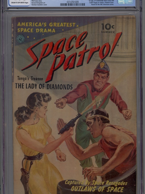 Space Patrol (1952 series) #1